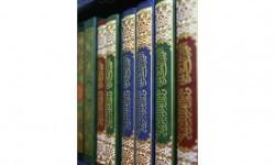 Dituduh Legitimasi Jihad, Penerbit Muslim di Prancis Ditutup