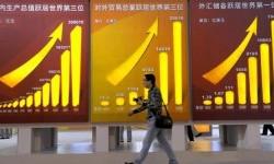 China Perluas Bantuan Keuangan bagi Usaha Kecil dan Mikro