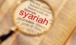 Perbankan Islam Dianggap Tingkatkan Inklusi Keuangan