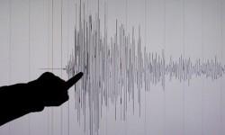 Pangandaran Diguncang Gempa M 4,3, Tidak Berpotensi Tsunami