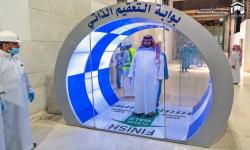 Pejabat WHO Sebut Arab Saudi Terapkan Langkah Ketat di Umroh