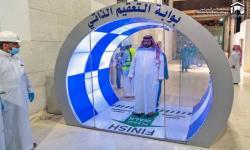 Kemenkes Beri Masukan Teknis ke Kemenag Soal Haji 2020