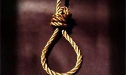 Mahasiswa Asal Sukabumi Terancam Hukuman Mati