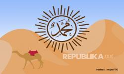 Tanda Kelahiran Nabi Muhammad, Istana dan Gereja Roboh?