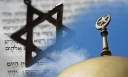 Wanita Muslim dan Yahudi Tulis Buku Melawan Prasangka Buruk