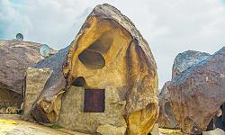 Daya Tarik Pegunungan Shada di Arab Saudi