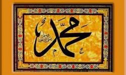 Amanat Nabi Muhammad: Raih Malam Lailatul Qadar