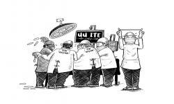 Karikatur opini 'UU ITE DiKaji'
