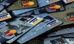Visa Indonesia Luncurkan Kartu Kredit Nirkontak