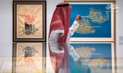 Kementerian Kebudayaan Arab Saudi Gelar Pameran Kaligrafi