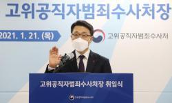 Kim Jin-wook Pimpin Badan Investigasi Antikorupsi Korsel