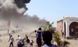 Isyarat Mengakhiri Konflik Yaman