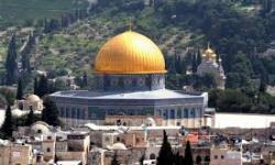 Kenali Kubah Shakhrah agar tak Terkukar dengan Masjidil Aqsa
