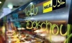 Kamboja Segera Bentuk Departemen Halal