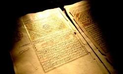 Arab Saudi Gelar Pameran Manuskrip Langka