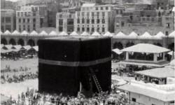 Haji Wada dan Pesan Terakhir Rasulullah (Bagian 3)