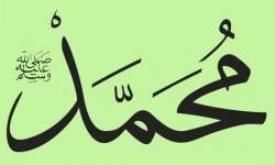 Pengakuan Abu Sufyan tentang Kejujuran Nabi Muhammad SAW
