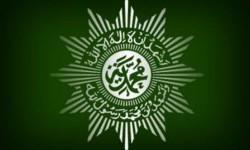 Muhammadiyah Malaysia Kembali Gelar Pengajian Tatap Muka