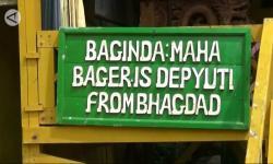 Kerajaan Angling Dharma, Ini Kata Bupati Pandeglang