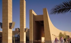 Museum Nasional Arab Saudi Berperan Promosikan Pariwisata