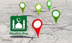 Muslim Prancis Tuntut Aplikasi Muslim Pro