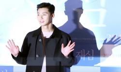 Park Seo-joon Mulai Syuting <em>Concrete Utopia</em>