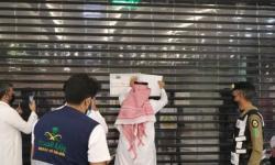Abai Prokes Selama Idul Fitri, 92 Perusahaan Jeddah Ditutup