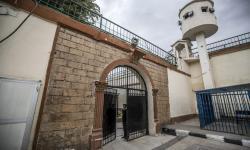 Puluhan Dihukum Mati, Amnesti Internasional Kecam Mesir