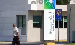 Saudi Aramco Bantah akan Menambang Bitcoin