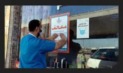 83 Outlet Jeddah Ditutup karena Langgar Protokol Covid-19