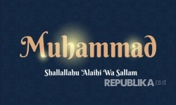 Nabi Muhammad SAW Dikenal Lembut, tapi Pernah Tegas?