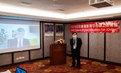 Taiwan Pamerkan Pendidikan Tinggi bagi Pelajar Indonesia