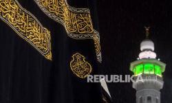 60 Kg Oud Dihabiskan untuk Pengharum Ka'bah dalam Sehari