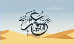 3 Sifat Teladan Umar bin Khattab