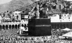 Kapan Orang Nusantara Mulai Naik Haji? (3-Habis)