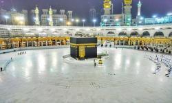 Sebuah LSM Asing Kemukakan Usulan Pengelolaan Masjidil Haram