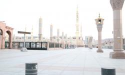 Keistimewaan Masjid Nabaw Bagi Peradaban