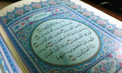 Di Balik Penamaan Surat Al Fatihah, Pembuka yang Agung?