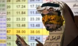 Bank Sentral Saudi Diizinkan Beli Properti Guna Investasi