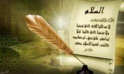KH Sholeh Darat, Berjuang dengan Fatwa