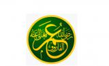 Umar bin Khattab menangis kala membaca surat Ath-Thur. (ilustrasi) Khalifah Umar