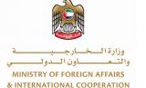 (Ilustrasi) Lambang Kementerian Luar Negeri dan Kerja Sama Internasional UEA