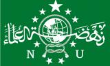Harlah ke-94 NU menjadi momentuk kebangkitan kemandirian Nahdliyin.  (ilustrasi) logo Nahdlatul Ulama