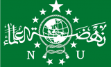 NU Solo Raya meminta polisi usut tuntas insiden intoleran di Solo.(ilustrasi) logo nahdlatul ulama