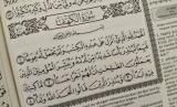 (Ilustrasi) Surah al-Kahfi di dalam Alquran