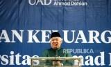 Istiqomah Menjaga Semangat Ramadhan. Mantan Ketua Umum Pimpinan Pusat Muhammadiyah Din Syamsuddin menyampaian tausiyah saat syawalan keluarga besar UAD di Yogyakarta, Rabu (12/6/2019).