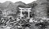 picture-alliance/dpa/Nagasaki Atomic Bomb Museum