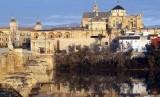 Masjid Cordoba di Spanyol.