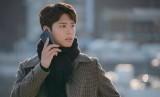 Aktor asal Korea Selatan Park Bo Gum.