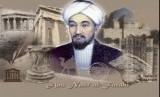 Al-Farabi: Filsuf Muslim Abad Pertengahan. Foto: Al-Farabi (ilustrasi).